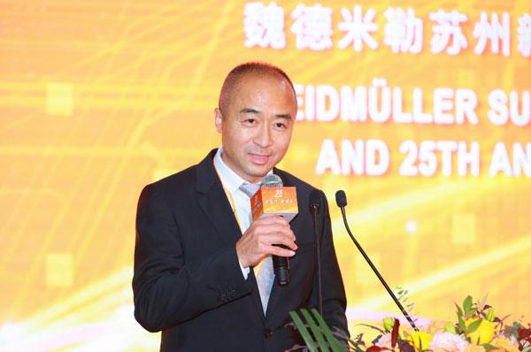 魏德米勒亚洲区执行副总裁赵鸿钧先生