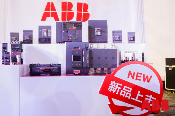 ABB低压电气解决方案