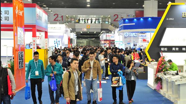 中国进出口商品交易展