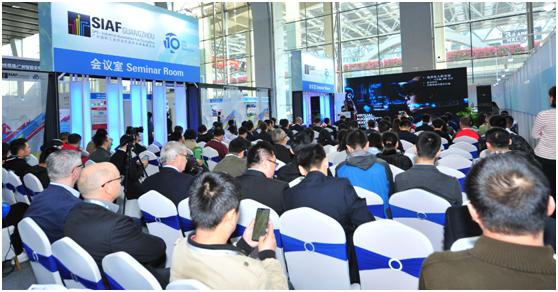 广州国际工业自动化