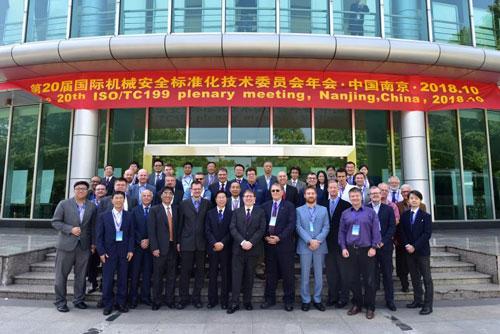 皮尔磁参加第20届世界机械安全标准ISO TC-199年会