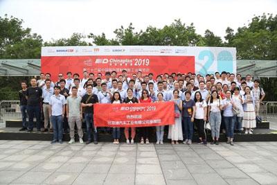 中国橡塑展展会