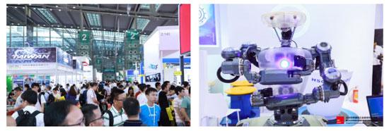 华南国际工业博览会
