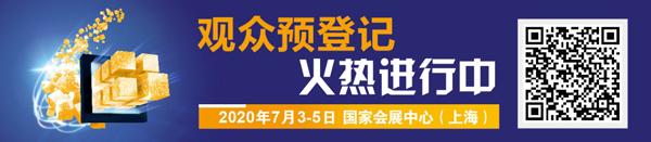 慕尼黑上海电子生产设备展报名二维码